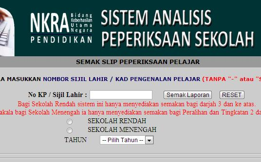 Parents Can Check Their Childrens' School Examination Results Online