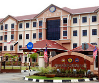 Directory Of State Education Departments In Malaysia Myschoolchildren Com