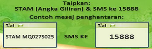 heck muet november 2012 results online 8 jan 2013